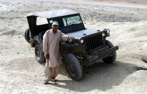 ford jeep engine