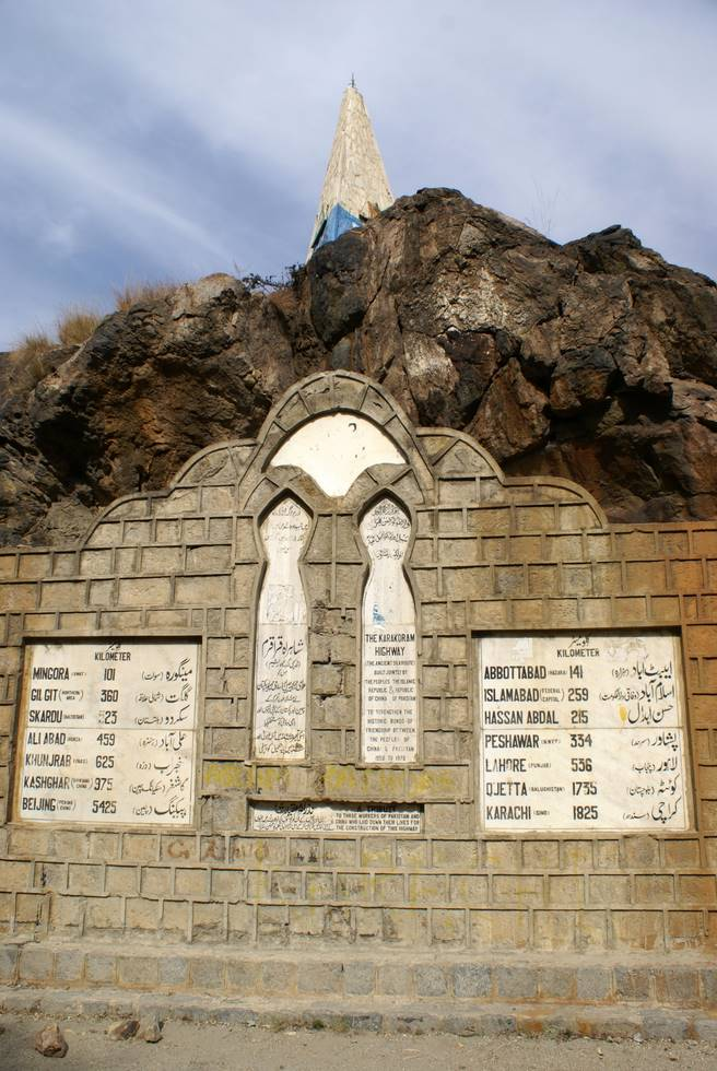 Monument on the Karakorum Highway honouring those who died in building the road