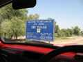 Sign board as you enter Punjab from Sindh
