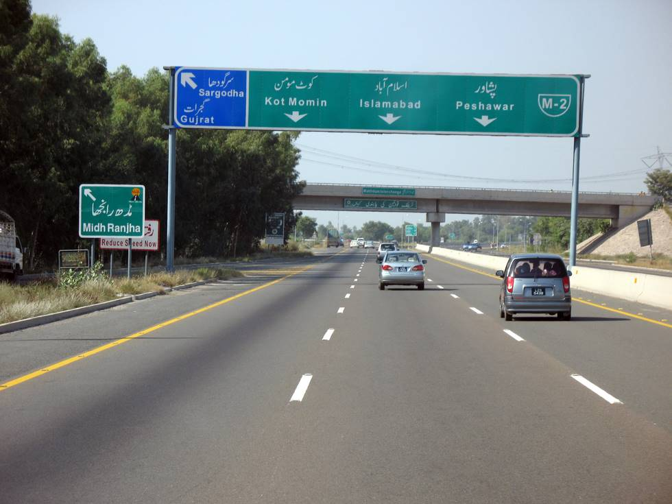Motorway to Islamabad from Lahore