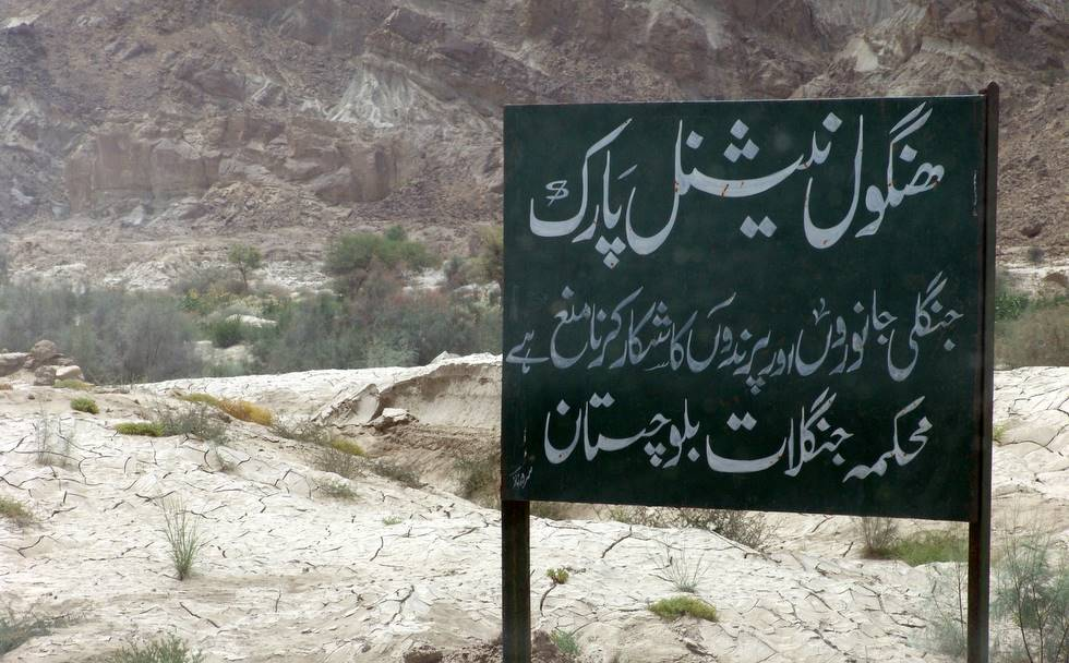 Hingol National Park Sign