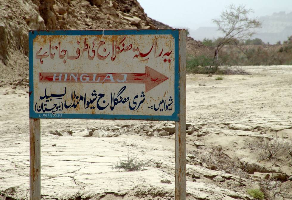 Hinglaj Sign