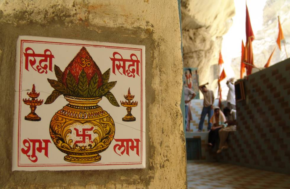 Sign in Temple