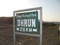 Dhrun Signboard