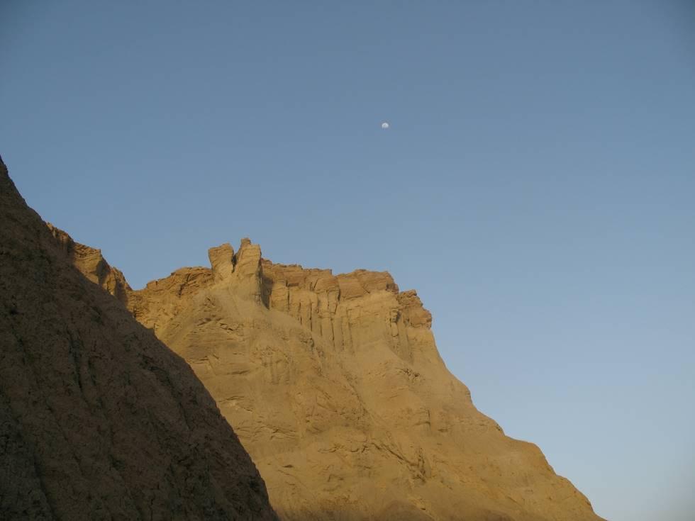 Moon, sand and sky