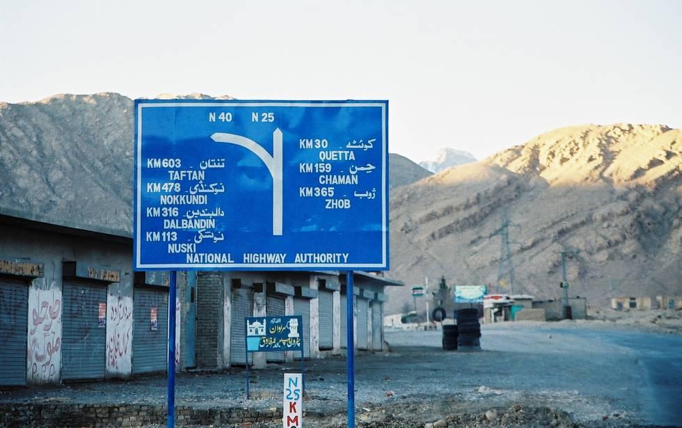 N40 N25 Highway