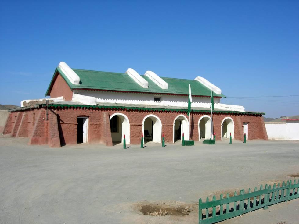 General Dyer's residence