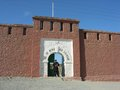 Saindak fort entrance
